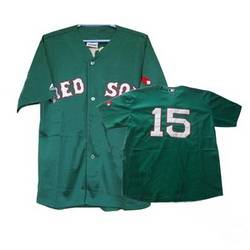 Deciding Contacting Display The Baseball Cards In Nfl Jersey China Legit Your Collection